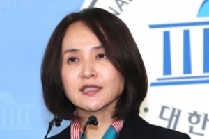 """바른정당 """"윤석열 서울중앙지검장 임명, 파격적 인사지만…"""""""