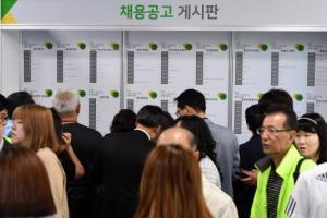 [서울포토] 서울시 찾아가는 취업박람회