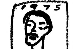[그 책속 이미지] 장욱진, 그의 자화상