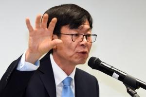 김상조 공정위원장 후보 인사요청안 국회 접수…그의 재산보니