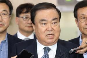 """문희상 일본 특사 """"일본, 위안부 합의에 대한 한국 정서 이해"""""""