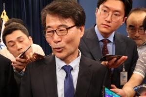 장하성 靑정책실장…재벌개혁 앞장선 참여형 학자