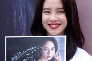 [포토] 송지효, 고혹적 미모를 빛내는 밝은 미소