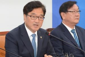 [서울포토] '2기 원내대표단 첫 회의' 주재하는 우원식