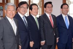 [서울포토] 정세균 국회의장, 4당 원내대표와 회동