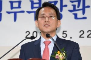 [서울포토] 이임사 하는 이창재 법무부 장관 권한대행