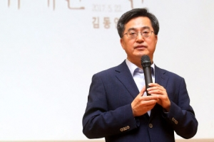 """김동연 경제부총리 후보 """"교육이 부와 지위 대물림 수단돼선 안 돼"""""""