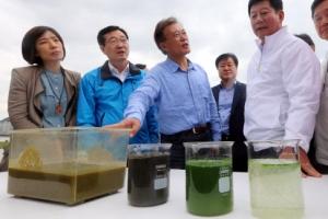 '물관리' 환경부로 일원화… 수자원 정책 대전환