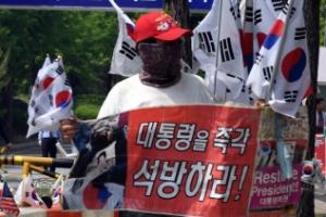 [서울포토]박근혜 전 대통령 첫 공판 앞두고 긴장감 도는 서울구치소