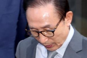 """文대통령, 4대강 정책감사 지시 """"불법·비리시 상응처리"""""""