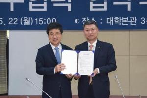 금융보안원-순천향대 '정보보호' 협약