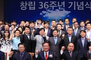 """""""4차 산업혁명 시대에도 광고산업 선도할 것"""" 코바코 36주년 기념식"""