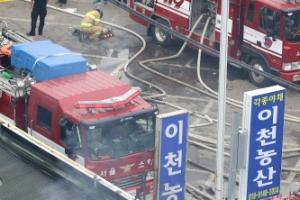 """경동시장 내 야채가게 화재…""""인명피해는 없어"""""""