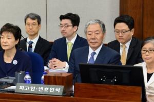 박근혜 첫 정식재판 종료…박근혜·최순실, 18개 혐의 전면 부인(종합)