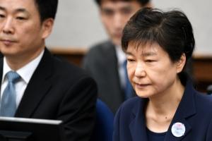 [전문] 박근혜 전 대통령 1차공판 속기록 (3)