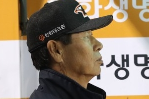 한화, 김성근 감독 전격 경질…이상군 코치 대행 체제