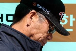 """김성근 감독 """"오늘 밤은 편하게 잘 수 있겠네…선수들에게 미안하다"""""""
