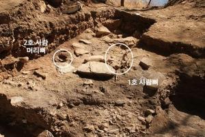 청동기시대 무덤 안 사람뼈… 매장의례 단서 찾았다