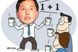[경제 블로그] 1+1 커피, 1대1 소통 신한카드 '임의 효과'