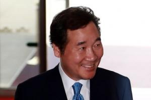 """이낙연, '한국당 보이콧' 질문에 """"지켜보시면 알 것"""""""