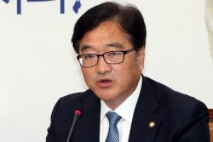 """우원식 """"전교조 재합법화 문제, 충분히 논의해야"""""""