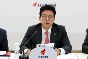 """정우택 """"이낙연 5대 비리 중 4개 해당…왜 자료 안내나"""""""