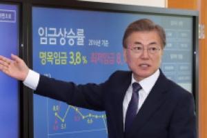 [서울포토] 대한민국 일자리 상황판 시연하는 문재인 대통령
