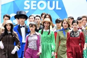 [서울포토]과거에서 현재까지 한국 패션의 변천사