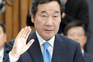 [서울포토] 인사청문회서 선서를 하고 있는 이낙연 후보