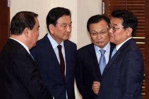 [서울포토] 미중일 특사, 사드·북핵·위안부 해법 찾아왔을까