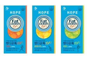 CJ제일제당, 체지방 뚝~ 비타민 쑥~ '팻다운톡'