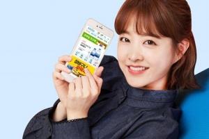 동원F&B, 쇼핑 지원금·배송비 절약… 동원몰 클릭