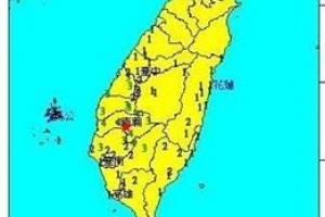 대만 규모 5.0 지진…고층 아파트 흔들려 시민들 공포