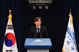 [서울포토]대통령 지시사항 발표하는 조국민정수석