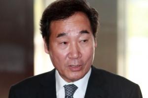 """이낙연, '대한노인회 혜택 법안 내고 후원금' 의혹에 """"무관하다"""""""