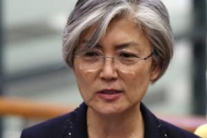 강경화, '北도발엔 제재강화·인도지원은 조건없이' 소신 밝혀
