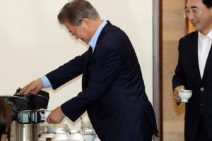 [서울포토]문재인 대통령도, 조국 수석도 '커피는 셀프'