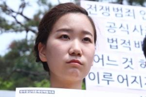 '일본대사관 점거농성' 김샘씨, 1심서 벌금 200만원 선고