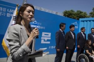 [서울포토] '광화문 1번가' 열린광장 개소식