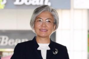 강경화 외교 후보자 청문회 준비 착수…북핵부터 보고받아