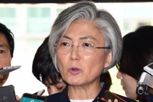 강경화 외교부 장관 후보자의 두 딸, 지명 이후에 증여세 납부