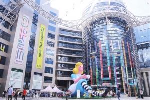 '상생형 쇼핑몰' 표방 현대시티몰 개장