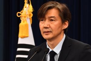 보수정권 9년간 후퇴한 인권위 바로세우기… '인권 정부' 부각