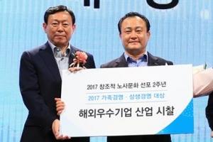 """고용 확대 최전방에 서는 신동빈…롯데 """"5년간 7만명 채용"""" 재천명"""