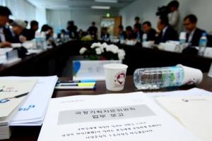 국정기획위, 최저임금 2020년까지 1만원으로 상향 추진 전망
