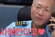 무뚝뚝한 부산 사람들의 사랑 고백, 가족들 반응은?