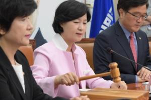 [서울포토] 최고위원회의 주재하는 추미애 대표