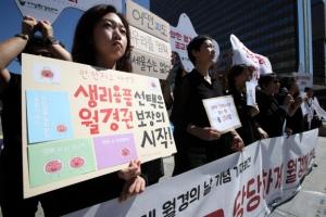 """28일은 '세계 월경의 날'…여성단체들 """"생리대 안전은 인권 문제"""""""