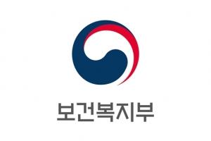 """보건복지부 """"'안아키', 경찰 수사 결과에 따라 행정처분"""""""