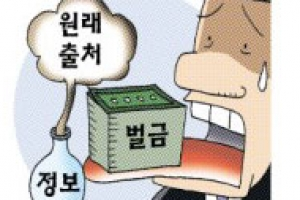 [경제 블로그] 가벼운 입, 무거운 벌… 미공개 정보는 흔적을 남긴다